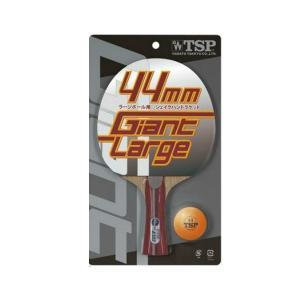 TSP 卓球ラバーばりラケット GIANT LARGE 430S シェイクハンド (025450)|311018