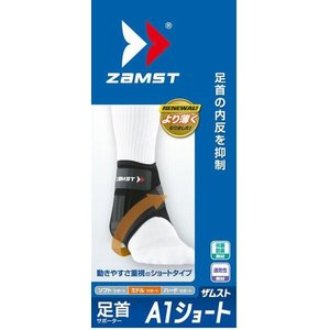 ZAMST ザムスト 足首 内反抑制 A−1ショート 左 S ミドルサポート 370711|311018