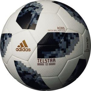 adidas アディダス サッカーボール テルスター18 キッズ 試合球 AF4300 4号球|311018