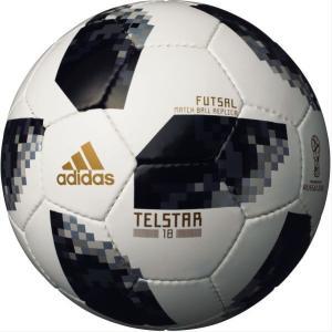 adidas アディダス テルスター18 フットサル AFF4300 4号球|311018