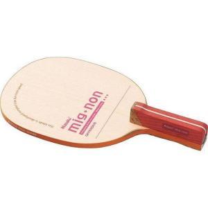 ニッタク 卓球ラケット攻撃選手用 ミグノンR (NC0173)|311018