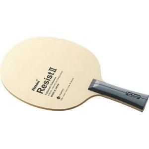 ニッタク 卓球ラケット守備選手用 レジストIIFL (NE6132)|311018