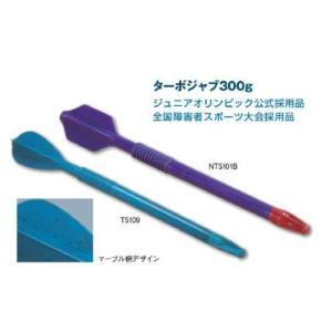 NISHI ニシ・スポーツ ターボジャブ 7 NT5101B (400g)