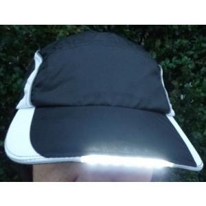 LEDライト装備 ナイトランニングキャップ SSKアスレ「ナイトランナー」|311018