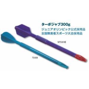 NISHI ニシ・スポーツ ターボジャブ 7 T5109 (300g)