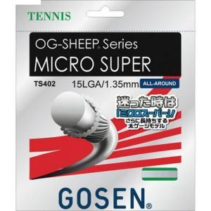 ゴーセン 硬式テニスガット OG-SHEEP ミクロスーパー15L TS402