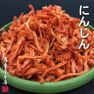 国産乾燥野菜シリーズ 乾燥にんじん 110g 国内産100% 3208
