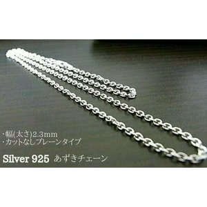 condition : 新品未使用  material : Silver925  刻印 925  チ...