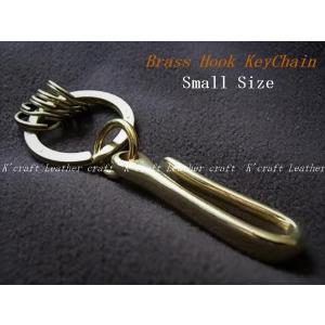 スモールサイズ ブラスフックキーチェーン  材質 Brass、その他  31ミリダブルリングはケイシ...