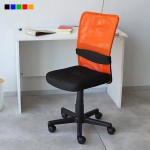 メッシュバックチェア オフィスチェア プラスチック脚 黒ホイール パソコンチェア MTS-035|3244p