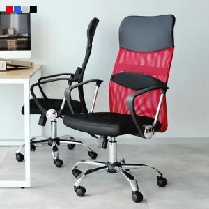 オフィスチェア ハイバックチェア メッシュバックチェア  パソコンチェア OAチェア 椅子 イス いす 学習 ロッキング テレワーク 在宅勤務 在宅ワーク  MTS-040|3244p