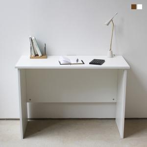 シンプルデスク W1000mm ホワイト ブラウン ナチュラル【MTS-039 】PCデスク 勉強机 書斎机 パソコン台 木製