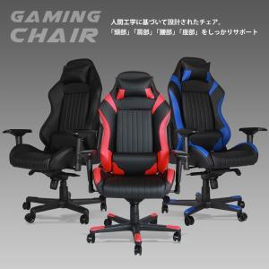 ゲーミングチェア オフィスチェア T字肘タイプ レッド ブルー ブラック ゲーム ゲーミングチェア 180度 フラット リクライニング MTS-058|3244p