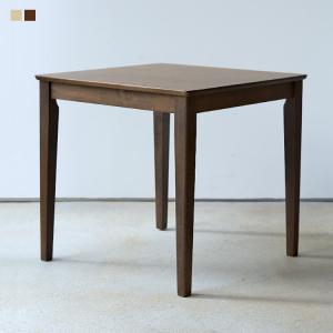 ダイニングテーブル 木製 W75×D75(cm) 2名用 正方形 ナチュラル ウォールナット MTS-063|3244p