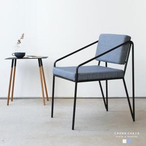 アウトレットセール クラウンチェア CROWN chair ダイニングチェア 1人掛け ソファ 完成品 1P ライトブルー ベージュ MTS-105|3244p