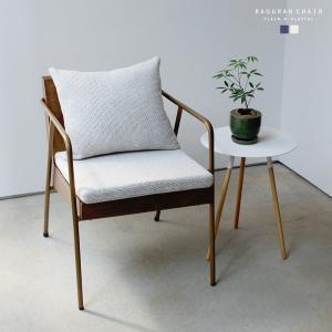 ラグランチェア RAGLAN chair パーソナルチェア ソファ ダイニングチェア 完成品 1P ホワイト ブルー MTS-106|3244p