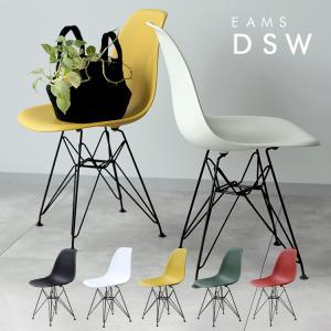 イームズ シェルチェア 椅子 エッフェルベース ブラック脚 MTS-108 ダイニングチェア DSR eames スチール リプロダクト アウトレットセール|3244p