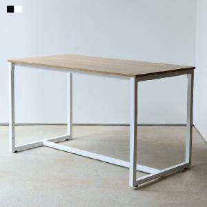 デスク 単品 木製 オフィスデスク ワークデスク ダイニングテーブル W1200mm ホワイト ブラ...