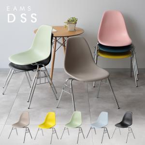 イームズ プラスチックサイドシェルチェア スタッキングベース 椅子 イス DSS リプロダクト BR BL TQ OW MTS-140 3244p