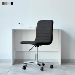 デスクチェア コンパクト オフィスチェア ワークチェア ブラック グレー ブラウン ベージュ パソコンチェア 事務椅子 テレワーク MTS-188【アウトレット】|3244p