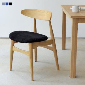 ダイニングチェア イス 椅子 チェア チェアー オスカー VET-830BK  VET-830NV VET-830GY 3244p