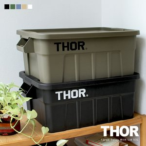 """Thor Large Totes With Lid""""53L / GY BK OL"""" ソーラージトートウィズリッド 53L