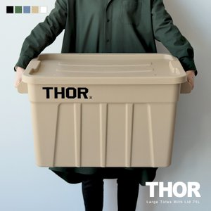 """Thor Large Totes With Lid""""75L / GY BK OL"""" ソーラージトートウィズリッド 75L