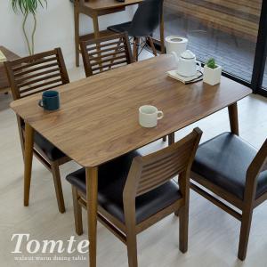 ダイニングテーブル トムテ 2〜4名用 木製 TAC-242WAL W120cm 東谷(azumaya) tomte|3244p