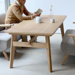 ダイニングテーブル W160 幅160cm H65 高さ65cm RTO-745TNA リビングダイ...