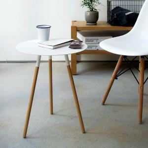 PLAIN サイドテーブル プレーン 丸型  ホワイト ブラック テーブル インテリア 山崎実業 02342 3244p