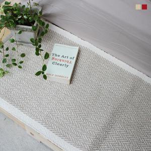 everyday コットンマット ヘリンボン L レッド グレー ブラック 玄関マット キッチンマット ラグマット 45×180cm|3244p