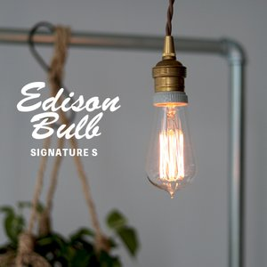 Edison Bulb Signature (S) エジソンバルブ シグネチャー S / 40W / 60W / E26|3244p