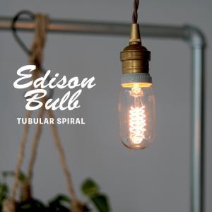 Edison Bulb Tubular (SPIRAL) エジソンバルブ チューブラー(スパイラル) / 40W / 60W / E26|3244p