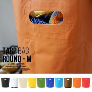 タープバッグ ラウンド M Tarp Bag Round M ez020 ハイタイド 防水 折りたたみ|3244p