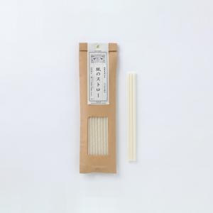 紙のストロー 中川政七商店 紙 エコ ロハス ピクニック BBQ 環境 優しい ナチュラル派 3244p