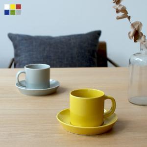 Common コーヒーC&S 180ml カップ ソーサー セット 西海陶器 SAIKAI WH GY YE NV RD GR|3244p
