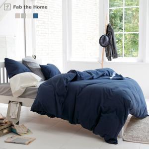 コットンフランネル Cotton flannel ふんわりなめらか に包まれて眠るしあわせ。  布の...