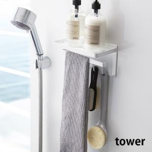 tower マグネットバスルーム多機能ラック タワー WH 03548