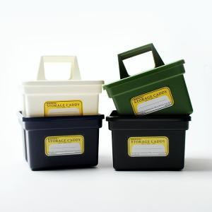 ストレージキャディ (S) Storage Caddy - S PENCO ペンコ 机上収納 ペン立て カトラリーケース ボックス 収納|3244p