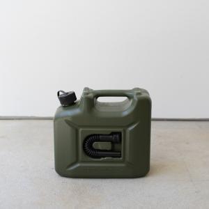 hunersdorff FUEL CAN PRO  size: W350×D165×H310 mm ...