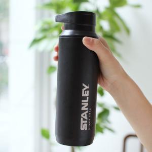 スタンレー STANLEY  真空スイッチバッグ 0.47L  水筒 アウトドア 保温 保冷 マイボトル|3244p