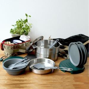 STANLEY ベースキャンプクックセット  調理・洗浄・収納・持ち運びなど使用シーンを熟慮した調理...