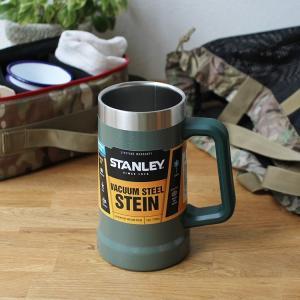 スタンレー STANLEY 真空ジョッキ 0.7L  保冷 保温 ステンレス アウトドア ビールジョッキ|3244p