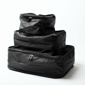 トラベルパッキングバッグ 3サイズパック Travel Packing Bags nahe 3 size pack ネーエ HIGHTIDE ハイタイド 衣装ケース 収納 洋服 旅行用収納袋 ミツヨシ