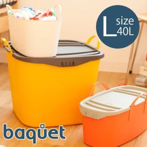 スタックストー バケットL stacksto baquet L/40L  収納BOX  デザイナーズ ミッドセンチュリー|3244p