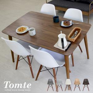 DINING SET [SET-0004]  人気のトムテのダイニングテーブルとシェルチェアをセット...