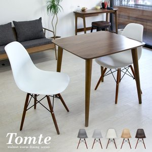 DINING SET [SET-0005]  人気のトムテのダイニングテーブルとシェルチェアをセット...
