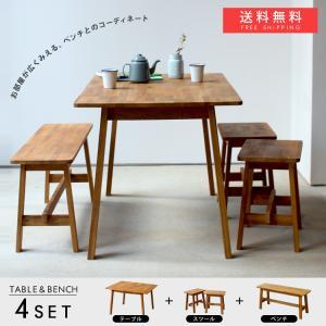 ダイニングテーブルセット 4点 4人 オーク テーブル W1200 スツール2脚 ベンチ1台 MTS-086、MTS-089、MTS-090|3244p