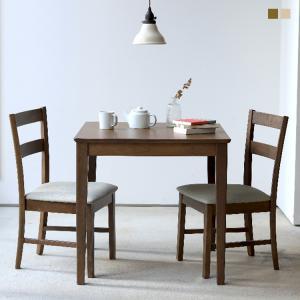 ダイニングテーブルセット 3点 2人 ラバーウッド テーブル W750 チェア 2脚セット MTS-063、MTS-061|3244p