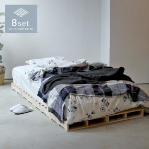 Wood pallet 8set  自由な組み合わせで使える、木製パレット ウッドウォールやローテー...